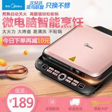 Midea/美的WJCN2725A电饼铛家用双面加热全自动煎饼机迷你蛋糕机