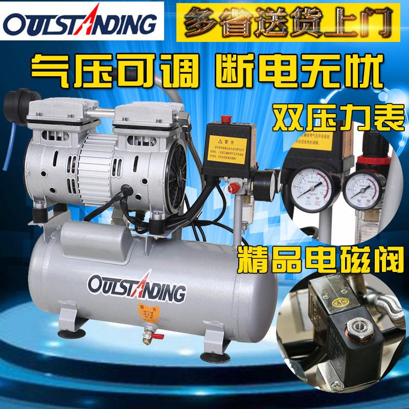压缩机家用无油空压机小型便携式木工喷漆静音打气泵