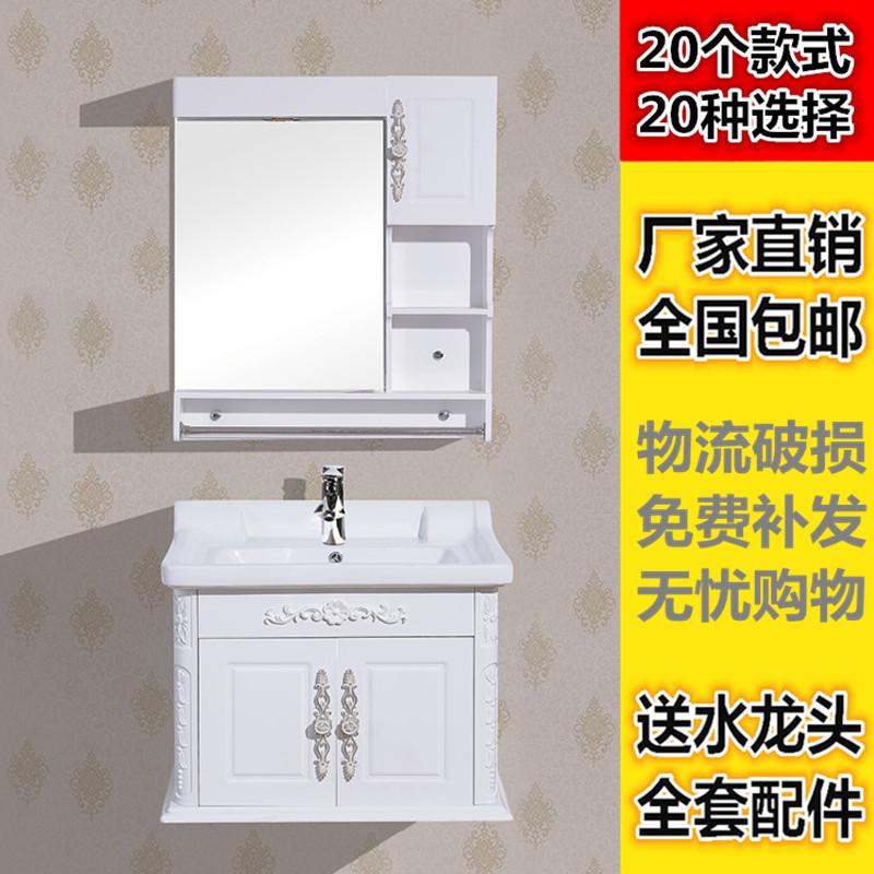 卫浴欧式pvc小户型浴室柜组合小洗漱台洗脸池洗手盆