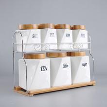 包邮陶瓷调味罐瓶7件套装厨房密封罐组合件套家居调料盒储物罐