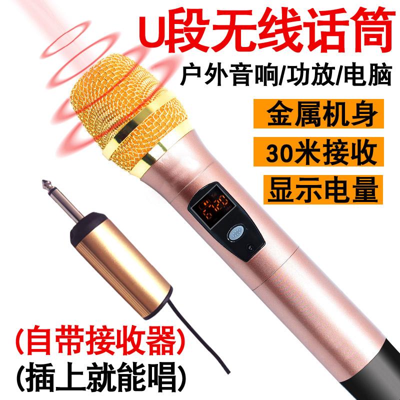 歌耳麦双无线麦克风 K 接收器 usb 户外电瓶音箱手持无线话筒音响功放