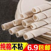 圆形不粘蒸笼布纯棉纱布小笼包包子馍馒头饺子点心垫布蒸布蒸锅屉