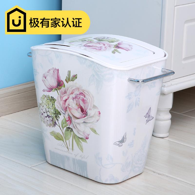 欧式客厅垃圾桶 创意家用卫生间垃圾桶