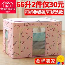 装衣服收纳箱牛津布钢架整理箱棉被储物箱衣物收纳盒袋折叠特大号