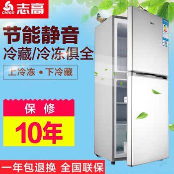 正品志高132L冰箱单双门式家用