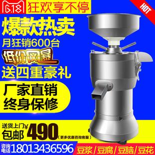 升级版100型商用豆浆机家用磨浆机大容量现磨豆腐机渣浆分离米浆