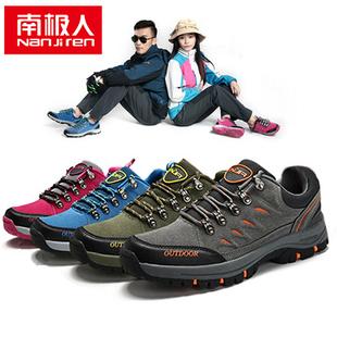 南极人春秋季男潮鞋运动休闲鞋男士跑步鞋旅游鞋男登山徒步鞋