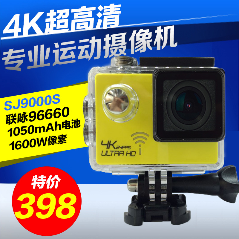 攝像機DV迷你運動防水潛水相機數碼山狗高清航拍