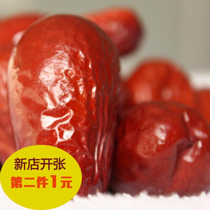新疆枣子一级大枣家园一等红枣和田干果特产
