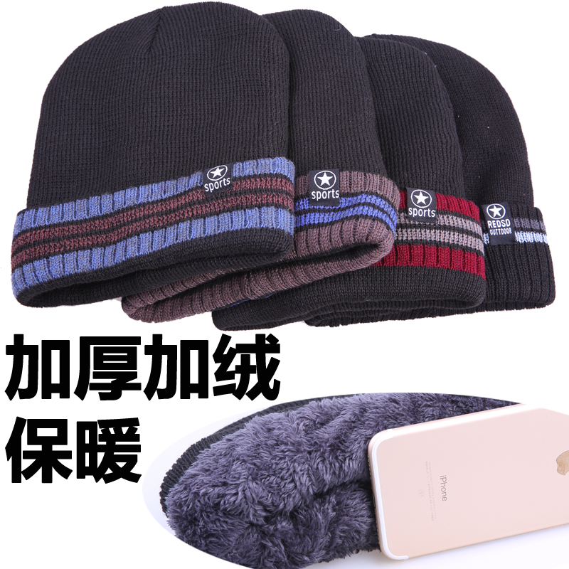 中老年针织帽子男冬天青年加厚保暖加绒秋冬季女包头棉帽保暖潮帽