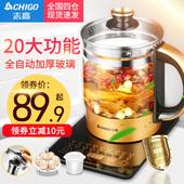 志高养生壶多功能加厚玻璃全自动煎药壶煮茶器煲黑茶花茶壶烧水壶