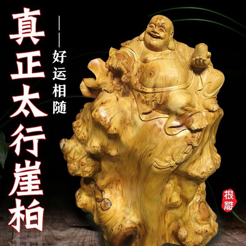 太行崖柏根雕摆件陈化崖柏木雕雕刻工艺品山水人物佛