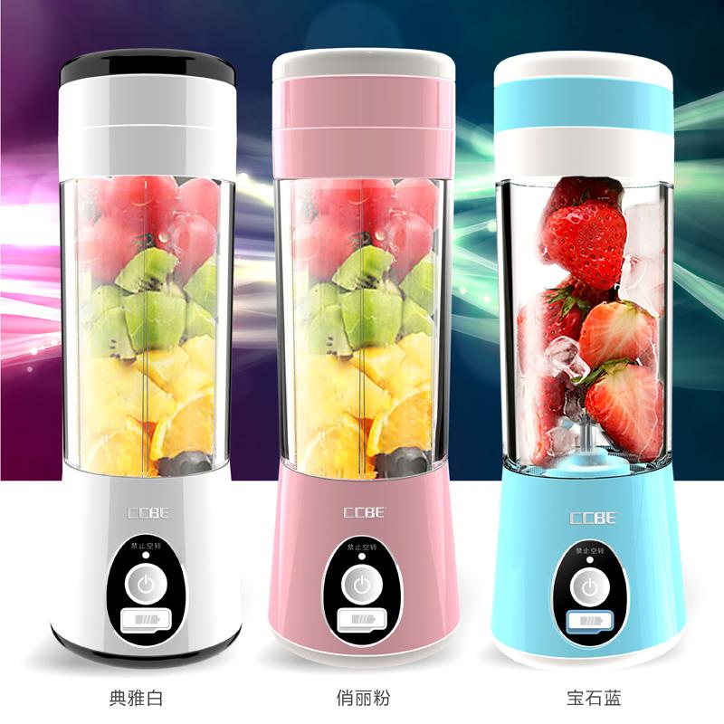 充电榨汁杯 榨汁机便携果汁机全自动学生儿童水果杯电动6页刀头