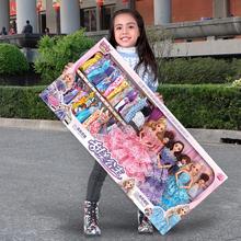 芭比娃娃套装大礼盒梦幻衣橱换装洋娃娃公主婚纱礼盒女孩儿童