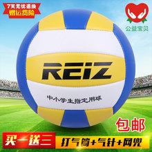 比赛排球中考学生专用球训练软式气排球女沙滩中考儿童硬排球正品