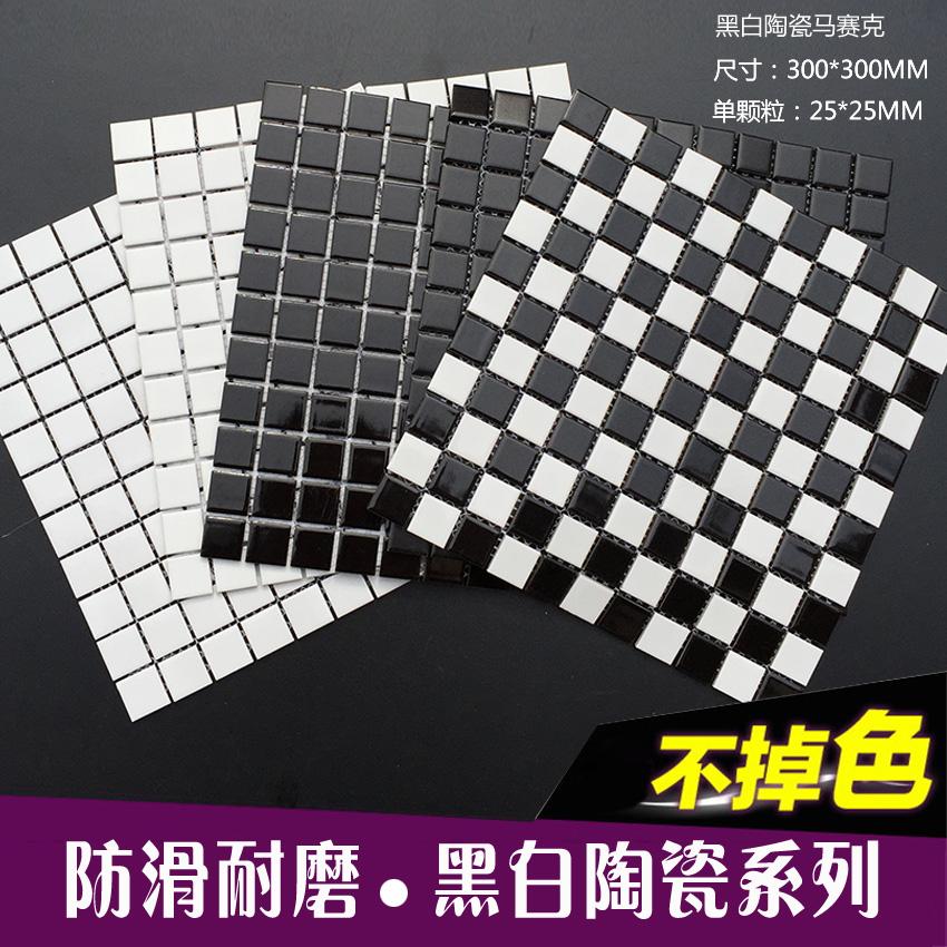 厨房卫生间浴室地墙砖小方块瓷砖黑白色釉面简约2525陶瓷马赛克