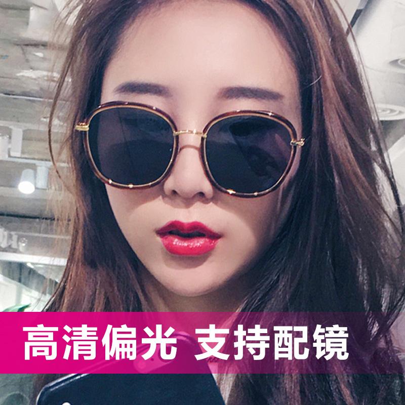 太阳镜圆脸明星偏光墨镜太阳眼镜个性GM韩国