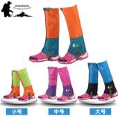专业户外登山徒步防雪防水脚套护腿套男女沙漠防沙鞋 套亲子 雪套