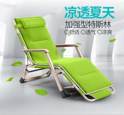 夏季户外便携凉椅子成人沙滩椅平躺椅折叠午休夏天孕妇懒人午睡床