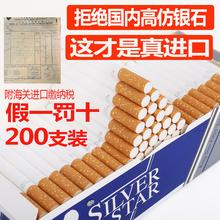 进口银石空烟管全自动卷烟器电动卷烟机空管烟纸卷烟纸筒特价包邮