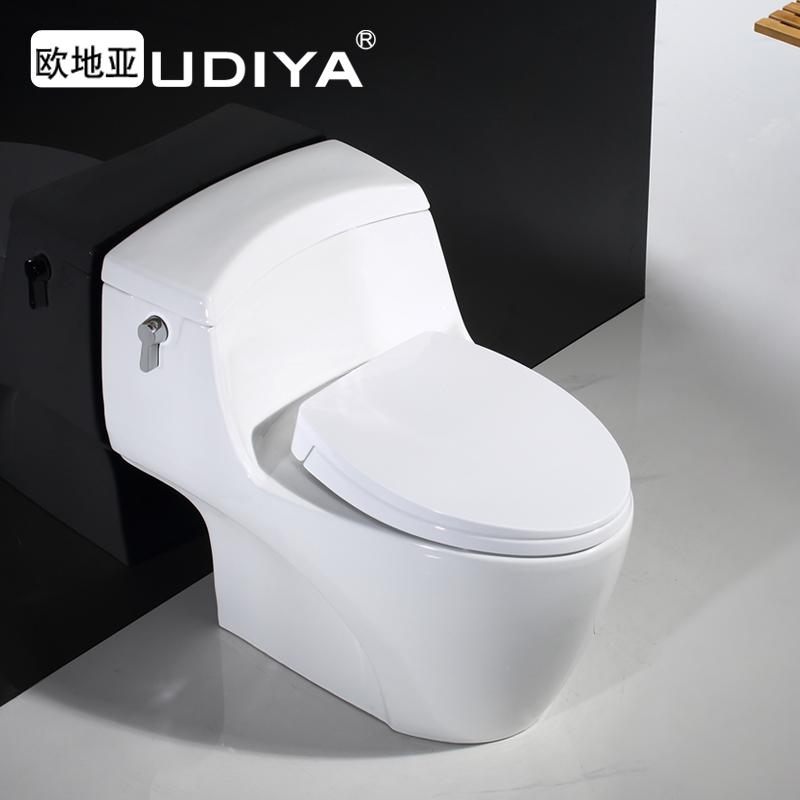 欧地亚侧按马桶家用座便器工程酒店墙排式坐便器个性连体陶瓷坐厕