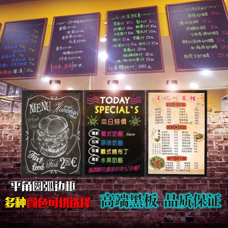 复古咖啡馆店铺餐厅吧台价目表星巴克菜单牌广告磁性大小黑板挂式