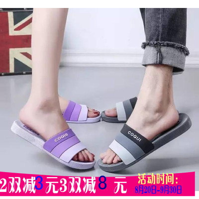 2017夏季新款正品酷趣凉拖鞋男女洗澡鞋鞋成人 时尚浴室拖鞋防滑