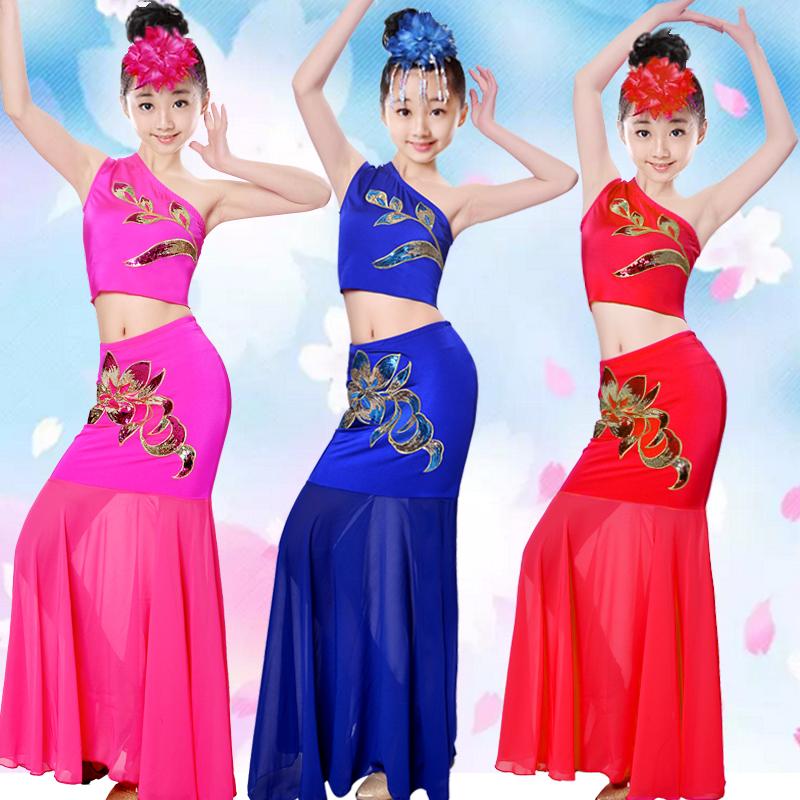 正品[傣族的装饰花纹]傣族服饰花纹评测 傣族少