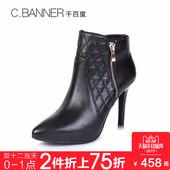 C.BANNER/千百度2016冬新品羊皮高跟女靴短靴A6500903