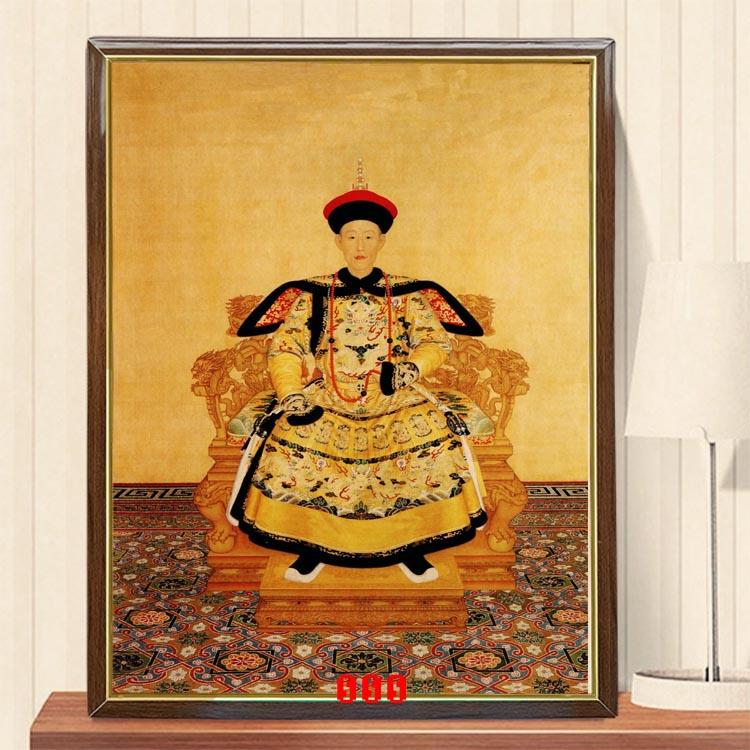 查看淘宝清朝历代皇帝复古画康熙乾隆雍正等十二位帝王仿古肖像装饰画图片