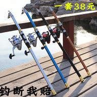 布克海竿套装鱼竿抛投杆海钓竿甩竿套装超硬钓鱼竿远投杆渔具组合