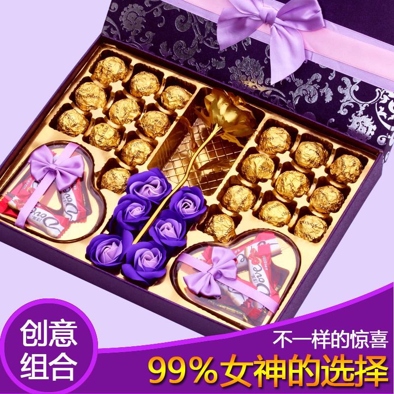 生日礼盒定制女生德芙创意零食六一儿童节巧克力糖果女友礼物