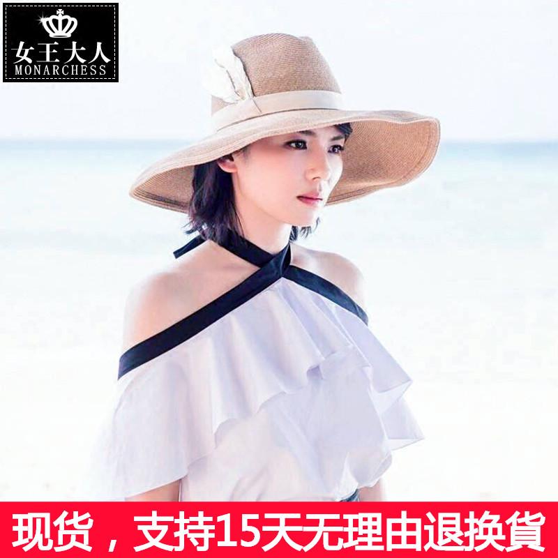 欢乐颂2刘涛安迪同款一字肩上衣女装2017新款夏荷叶边露肩衬衫女
