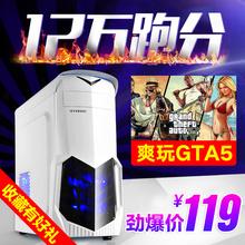 LOL守望先锋5 网吧游戏型 台式组装 GTA 机全套 非二手电脑主机