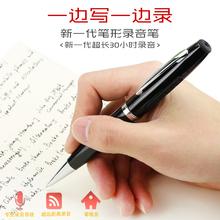 笔形录音笔专业高清降噪录音笔远距上课录音MP3播放器U盘正品包邮