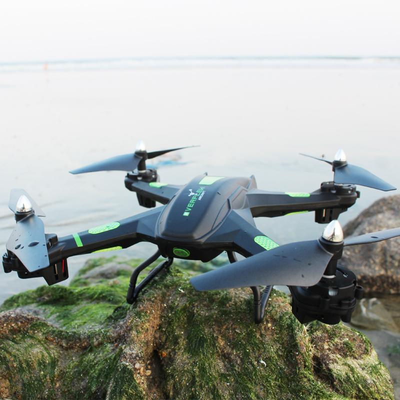 遥控儿童玩具航拍四轴遥控飞机