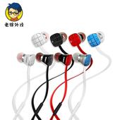 硕美科L1 耳机手机电脑面条耳机音乐耳机 入耳式 老徐外设店