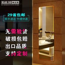 镜子全身镜穿衣镜壁挂粘贴简约无框寝室试衣镜宿舍贴墙镜子壁挂