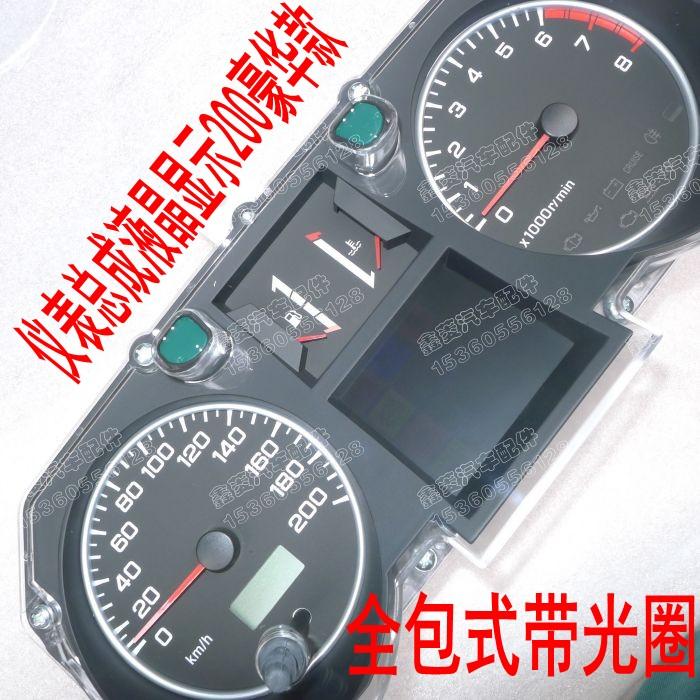 三菱帕杰罗 猎豹黑金刚奇兵仪表总成 转速表 车速表 里程表水温表