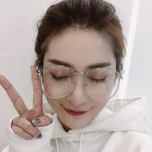 眼镜街拍大框大脸显瘦眼镜框女复古金属圆平光镜架眼镜 王柳雯同款图片