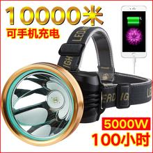 狂风LED头灯强光充电远射3000米头戴式手电筒超亮夜钓捕鱼矿灯