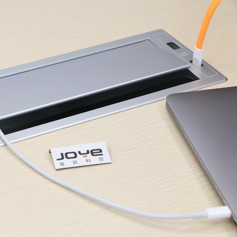 桌子走线盒 充电 翻盖隐藏线盖 USB充电功能线盒 金属集成盒322