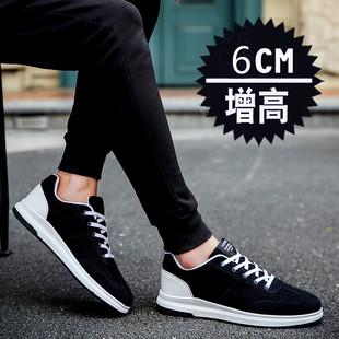 夏季韩版内增高男鞋6cm帆布板鞋潮流鞋子男士透气运动休闲鞋夏天