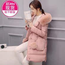 天天特价2016新款韩版a字大毛领羽绒服女中长款显瘦加厚羽绒外套