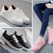 春夏季新款百搭小白鞋女鞋系带松糕厚底韩版休闲板鞋学生运动鞋子