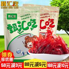 甄汇吃玫瑰花脯凉果酵素洛神花玫瑰茄蜜饯500g1件包邮酸甜