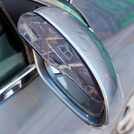 【领标旗舰店】领标 汽车通用款后视镜挡雨板