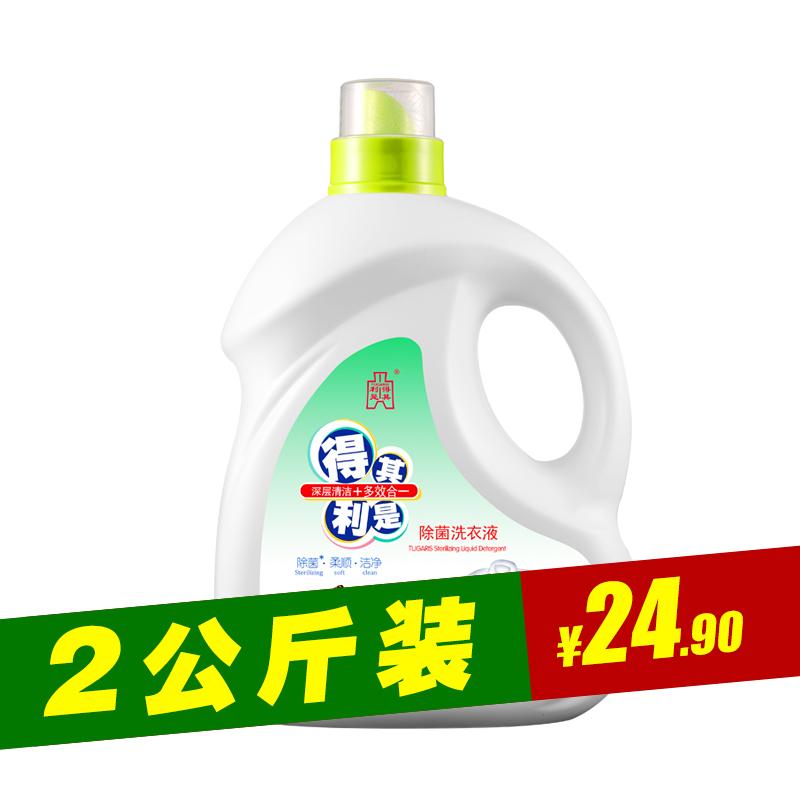 洗衣KG瓶装内衣手洗