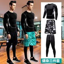 T恤 速干长袖 跑步打底压缩裤 春夏运动紧身衣男篮球训练健身服套装