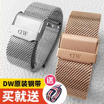 dw金属表带 表带钢带 dw手表钢带